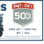 Buy One Get One Fifty Percent Off Jean Sale at Gymboree