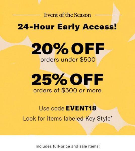 shopbop spring sale